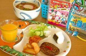 S-水車お子様定食 (1)