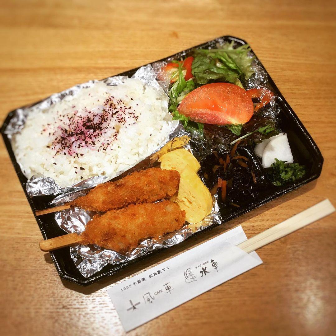 日替り弁当500円
