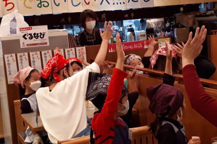 55周年記念イベント!【食育☆おうちでおいしい天然だし】
