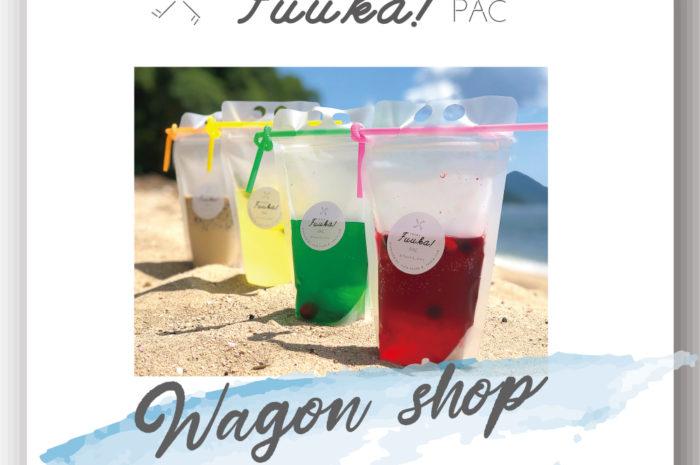 Fuuka_PAC ジ アウトレット広島「Wagon Shop」出店