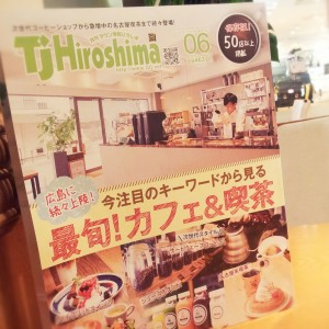 TJ Hiroshima