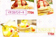 カフェ風車広島駅ビルアッセ店のパンケーキとパフェ