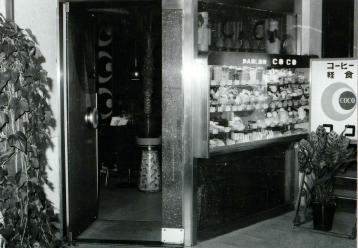 喫茶店 ココ