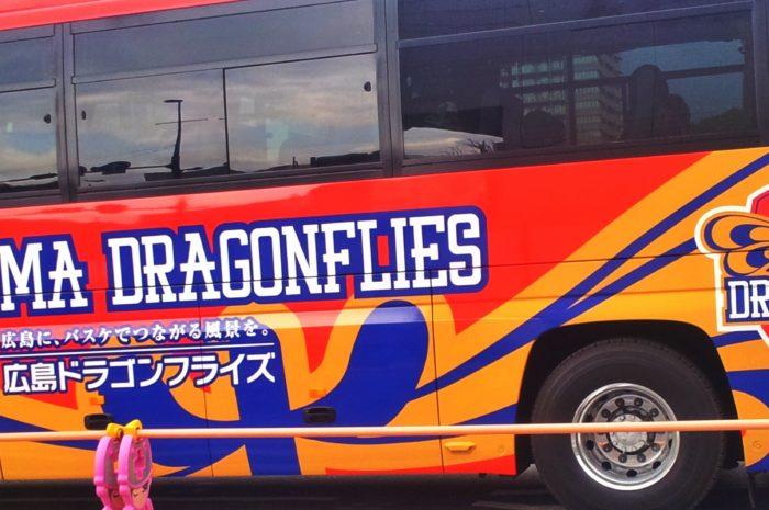 【 広島ドラゴンフライズ を、広島駅新幹線口でみた! 】